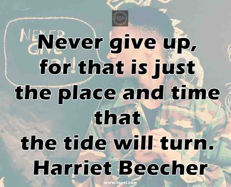 QUOTES for NEVER GIVE UP