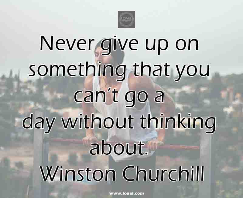 quotes-about-not-giving-up